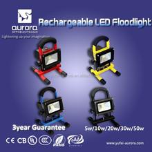 IP65 10W Epistar COB Rechargeable LED Home Emergency Light Flood light