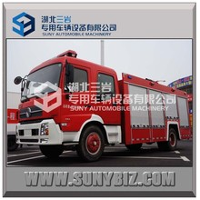 dongfeng 4x2 8000L water and foam tank fire fighting truck with best price