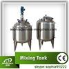 Sanitary liquid mixing tank /mixing vessel 0086 15869608070