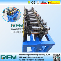 [Feixiang.Feitian] 5 inch half round gutter machine