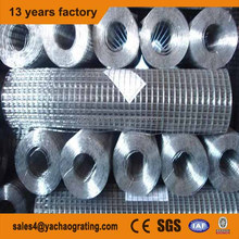 5x5 galvanized welded wire fence panels, fencing net iron wire mesh