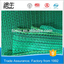 Tuniu Own 23 Years Factory Agriculture Use Time Proof Easy Removal Sun-Shade Netting