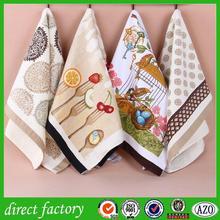 Microfiber/cotton printed kitchen tea towel