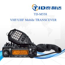 mobile two way radio vhf uhf 50 watt fm transmitter