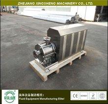 Top-grade Bitumen Homogenizing Pump