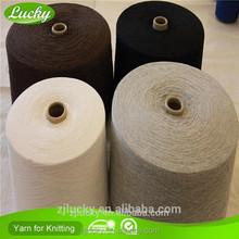 Cotton blended yarn knitting