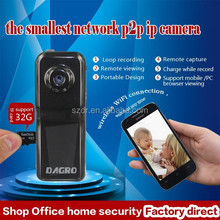 Best quality surveillance HD digital video p2p super wireless mini wifi camera