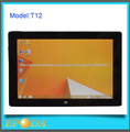 "Las ventas caliente 10.1"" intel tableta baytrail z3735f quadcore venta al por mayor de tablet pc"