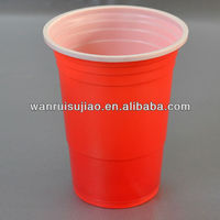 16oz PP double color plastic cup , beer pong cup