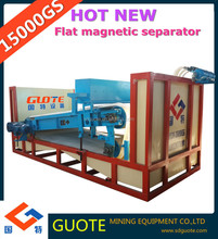 Hot Energy Saving Flat high gradient Permanent Fine Ore magnetic separator for wet nonmetallic ores eliminated iron