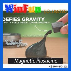 Magic Plasticine Magnetic Thinking Putty Stress Ball