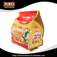 Healthy food instant dried egg wheat noodles