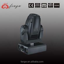 fengw 1200W (16 CH) beam moving head light