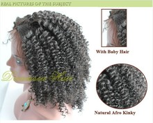 Chinese best selling hair kinky curl lace front wigs cheapest price natural black synthetic wig