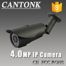 4MP IP Camera outdoor IR night vision network camera 1080p bullet ONVIF easy visit via pc mobile phone poe optional