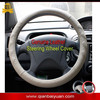 Leather car interior accessories car steering wheel cover