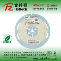 4.7k ohms SMD Resistor 0805 1/8W 5%