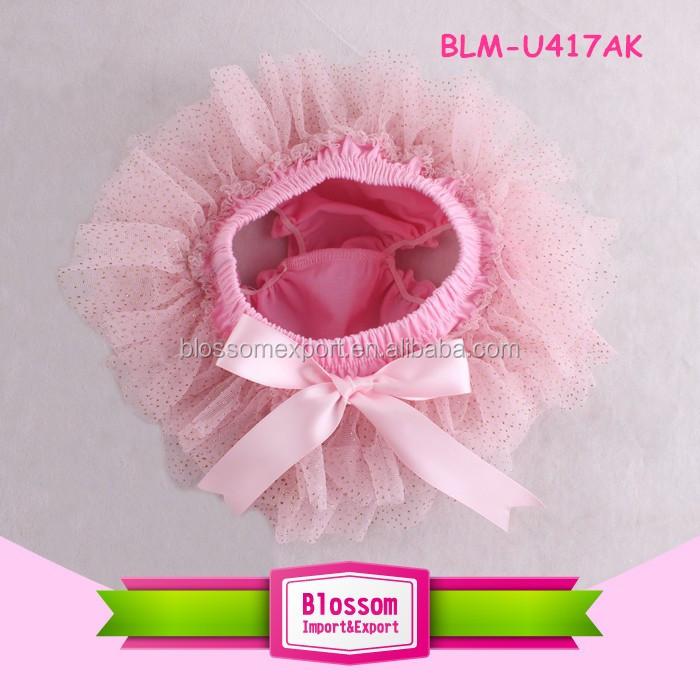 BLM-U417AK