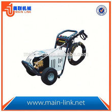Chinese Wash Car Pressure Washer