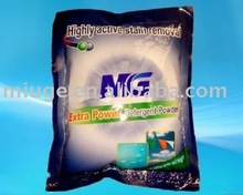 MG 400G laundry cleaning powder /hand wash laundry cleaning powder/ machine wash laundry cleaning powder