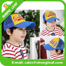 Baby/Children/Kids Trucker Mesh Cap Polyester