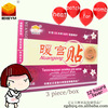 Yangming Women health care 12 hours menstrual pain relief heat patch
