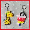 fashion wholesale promotional souvenir keychain