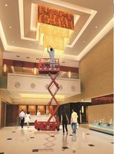 6 m elevadora de tijera eléctrica ( JCPTZ606DC )