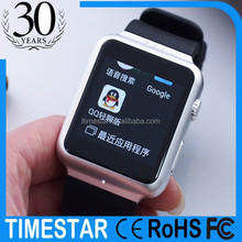 New Arrival Android Smart Watch 2015 with GPS Watch Phone,NOT moto 360 smart watch, Android 4.4 ,NOT wifi Bluetooth Smartwatch