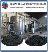 Newest!!! Pop coconut shells carbonizing furnace/ activated carbon making machine/ coconut shell charcoal carbonization furnace
