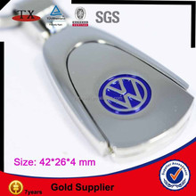 VW car brand metal keychain as souvenir