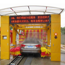 CHINA fully car wash water recycle, automatic car wash machine for sale