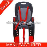 child seat for bike BQ-8