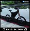 2000w electric motor bike bosch battery