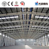 Steel structural warehouse,workshop,office,mall,supermarket,school, library, sports stadium, church etc.