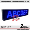 Pitch 10mm outdoor advertising LED display screen/scrolling text message led display sign board