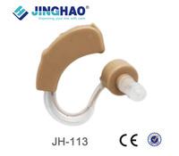 2014 best China fashion bte analog hearing aid