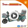 Professional heavy duty cargo tricycle with CE certificate