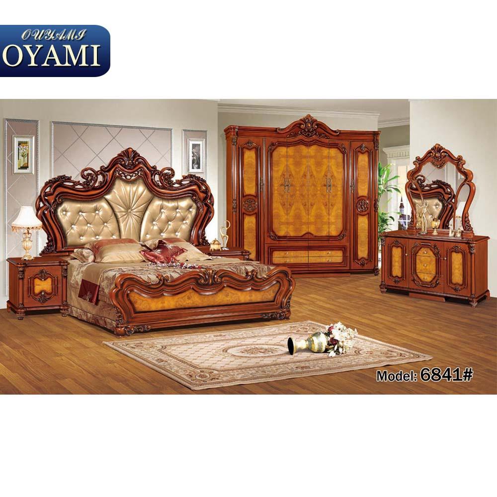 Royal luxe Derniers turcs style ensemble de chambre à coucher ...
