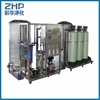 ZHP 4000lph brackish water dow ro membrane water treatment purifier