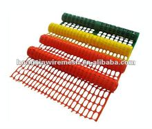 roll plastic fence (factory)