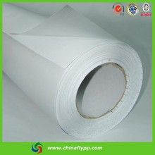 FLY self adhesive matt cold lamination PVC film, PVC film for picture protection, PVC film rolls for media material laminating
