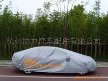 170T polyester coating silver fabric ,Hot selling heat resistant car covers,custom car covers for wholesales