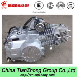 China Mortorcycle, four-stroke Motorcycle Engine