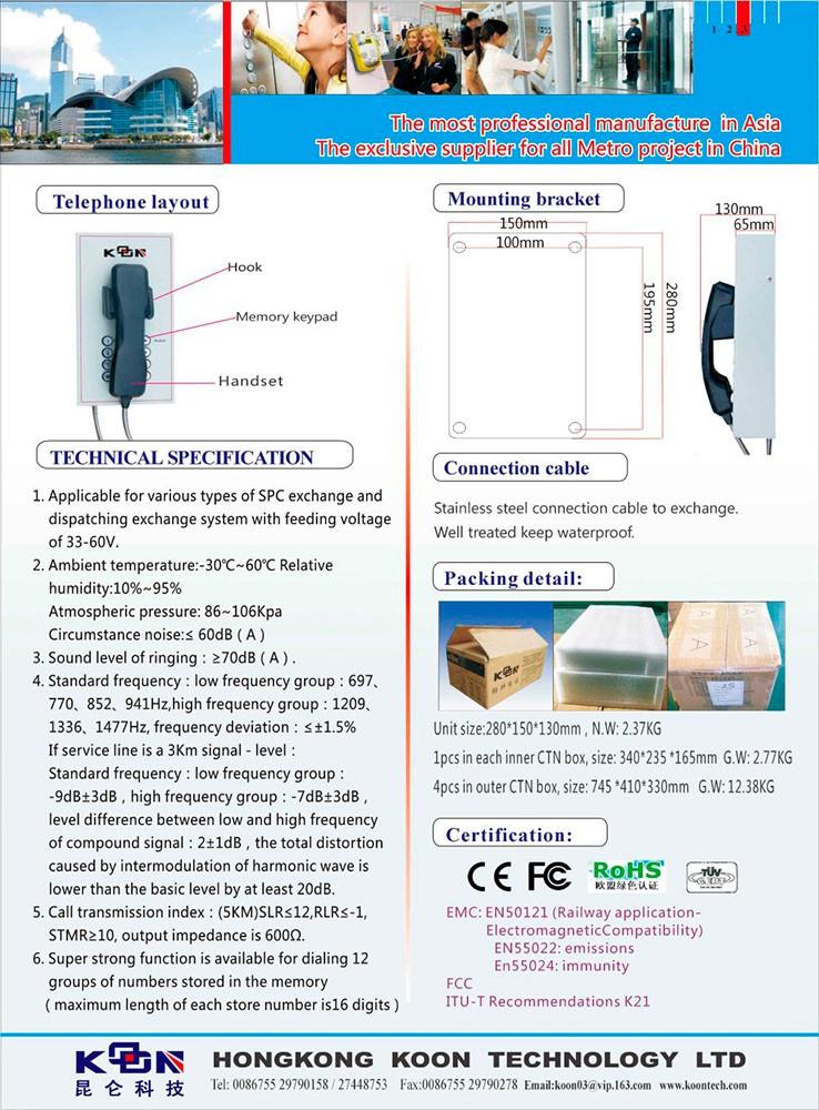 emergency-telephone-knzd-05-252995_3b.jpg