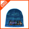 Knitted baby hats wholesale