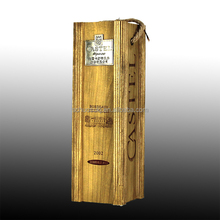 Item HSP78 very cheap wooden wine gift box