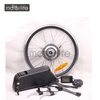 MOTORLIFE Direct factory supply CE ROHS pass hot sale new 250~500w electric bicycle conversion kit