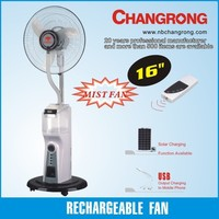 Changrong new design 12V DC air cooler fan with remote control