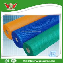 130g/m2 Fiberglass Mesh golden supplier waterproof and fireproof uesd for building materials